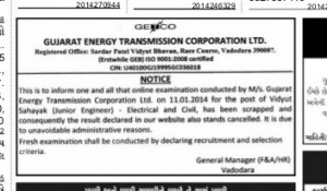 Getco cancelled the exam of junior engineer